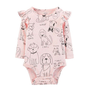 bodysuit-dog-print